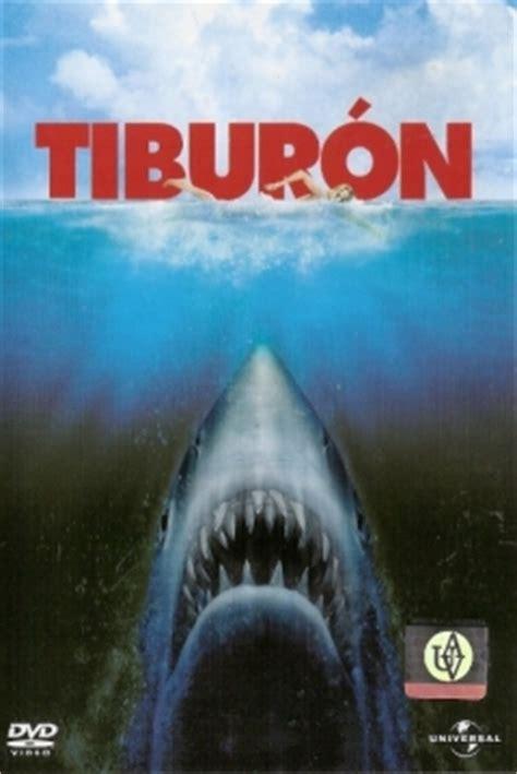 submarino el tiburn asesino pel 237 cula tibur 243 n 1975 jaws stillness in the water