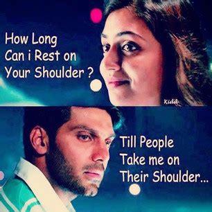 film quotes in tamil tamil movie love quotes quotesgram