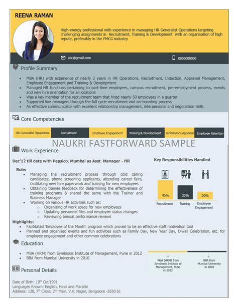 visual resume template visual resume easel ly 10 tools to create