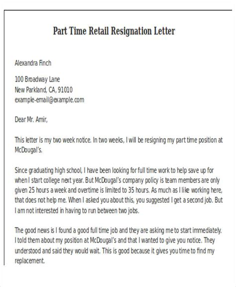 Resignation Letter Part Time by 11 Retail Resignation Letter Template Free Word Pdf Format Free Premium Templates