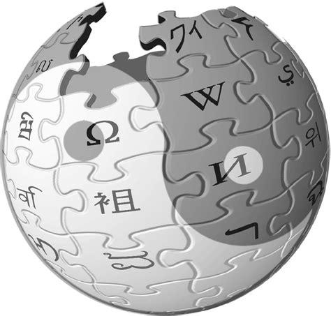 imagenes animadas wikipedia file wikipedia logo martial arts gif wikimedia commons