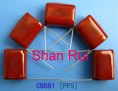 pps capacitor pps capacitor 28 images shenzhen sincerity technology co ltd products cbb81 high voltage