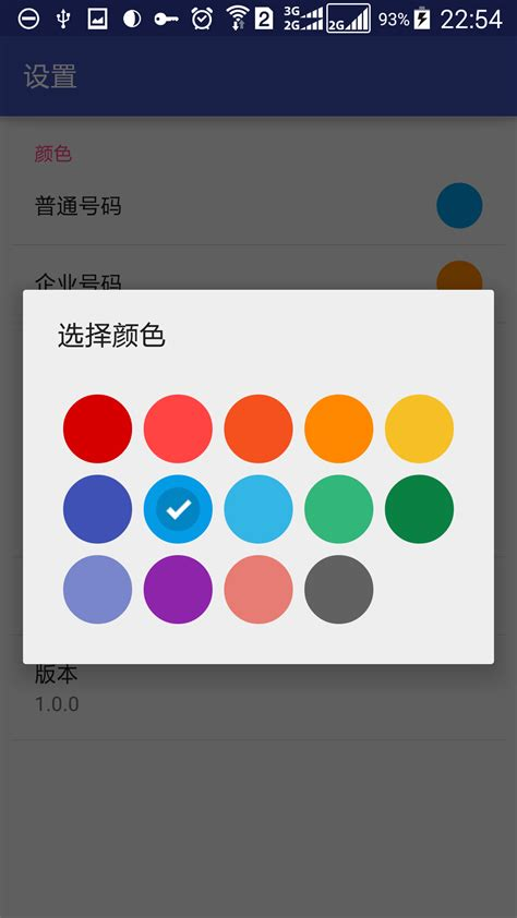 android color picker github xdtianyu colorpicker an easy to use android color picker library