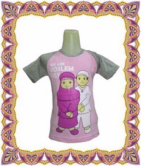 Baju Anak Tema Islam Kaos Anak Tema Islam kaos anak tema islami baju3500