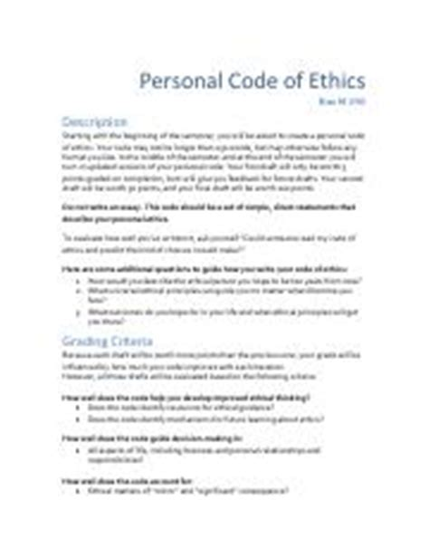 Code Of Ethics Essay by Busm Brigham Course