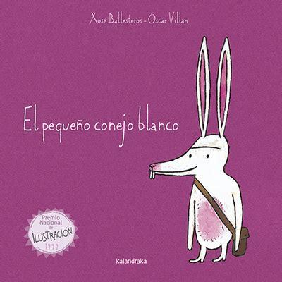 minilibros para soar imperdibles cesta regalo verano 3 6 libros educativos infantiles y juveniles los cuentos de bastian