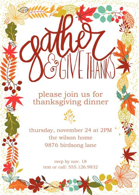 Free Thanksgiving Invitation Templates by Customizable Thanksgiving Invitation Free Printable