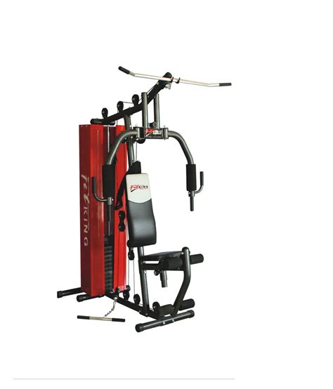 fitking all in one home buy at best price on