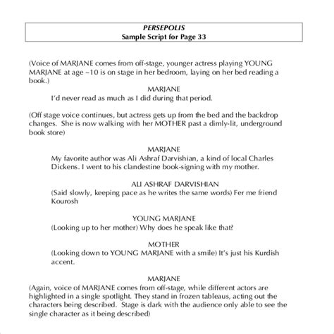 script templates for pages 11 script writing templates free sle exle format