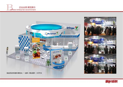 Hall Home Design Ideas by Exhibition Service Beijing Dosen International Exhibition