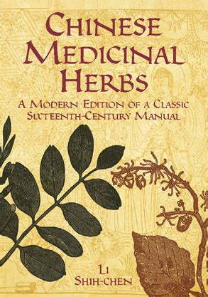 learning herbalism workbook books botanical books