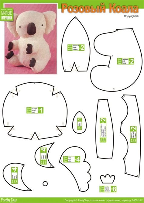 Diy Felt Koala Free Sewing Pattern Template Sewiing Pinterest Patrons De Couture Koala Template