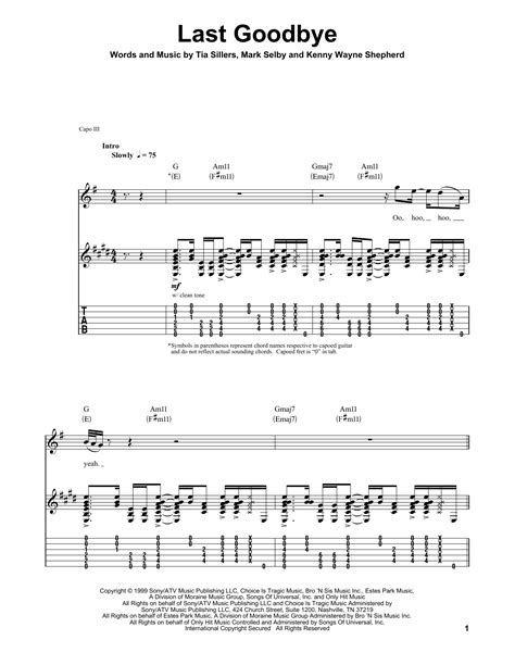 Last Request Guitar Chords