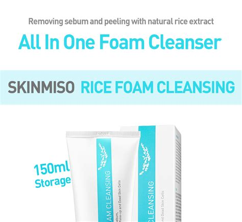 Skinmiso Rice Foam Cleansing 150ml skinmiso rice cleansing foam 150ml hermo
