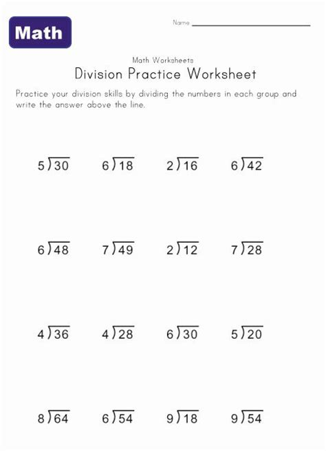 Division 5th Grade Worksheet by Simple Division Worksheet 4 Stuff To Buy