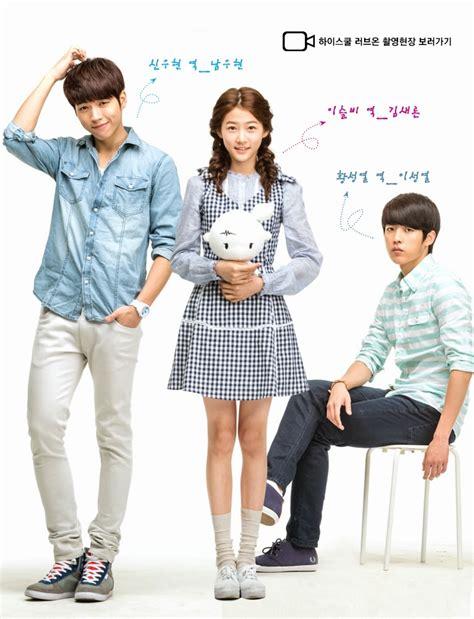 imagenes de high school love on the best asian dramas korean dramas
