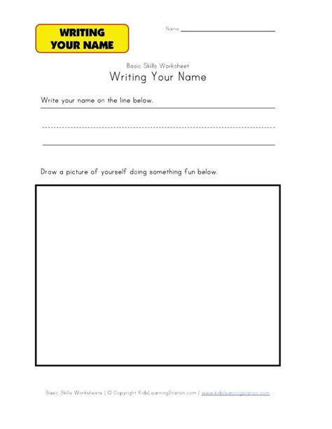 handwriting worksheets for kindergarten names kindergarten name worksheets name matching worksheets