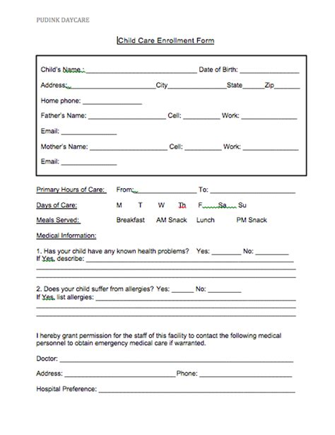 child care enrollment form template free daycare forms