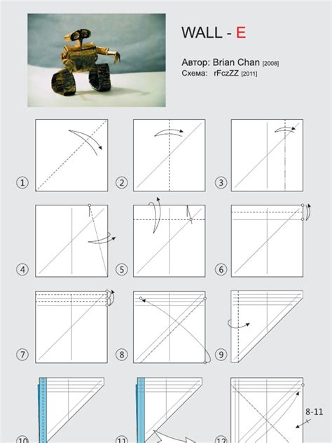 Wall E Origami - brian chan wall e pdf