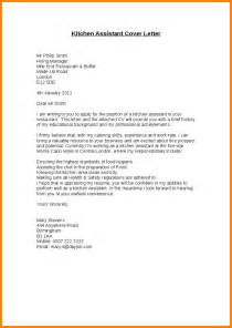 5 cover letter closing statement exles