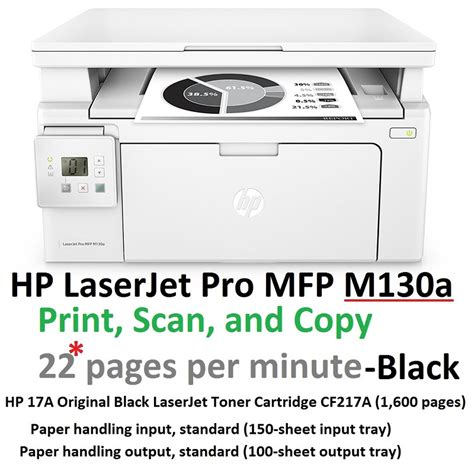 Printer Hp M130a hp m130a laserjet pro mfp printer scanner copier black