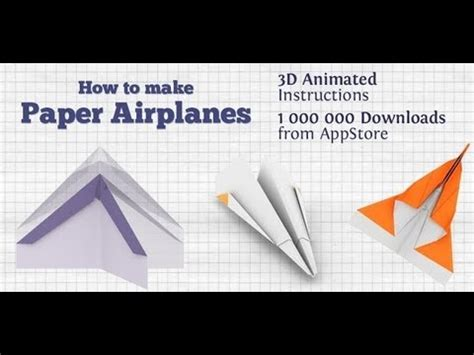 How To Make Paper Airplanes App - how to make paper airplanes find out with this android
