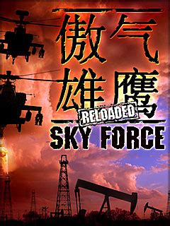 skyforce game for pc free download full version sky force reloaded for pc full version with crack