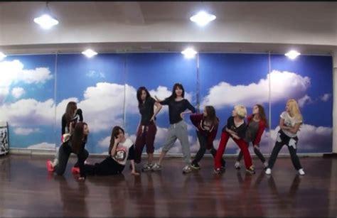 tutorial dance snsd i got a boy snsd dance practice for i got a boy girls generation