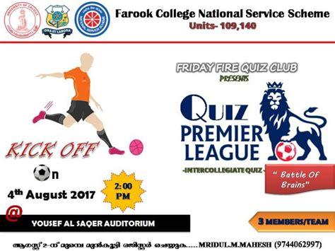 epl quiz 2017 nss units organize quiz premier league inter collegiate