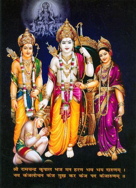 ram sita hanuman rama sita lakshmana and hanuman