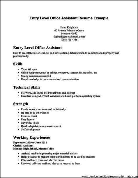 office clerk resume no experience free sles
