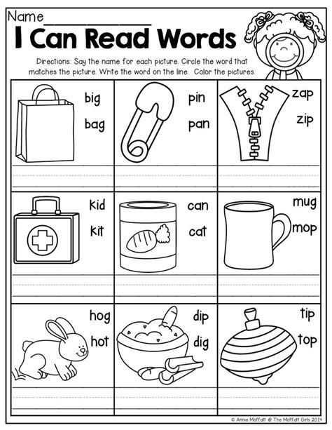 Cvc Words Worksheets by Best 25 Cvc Worksheets Ideas On Phonics Worksheets Vowel Worksheets And Pancake