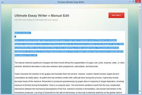 essay writing software