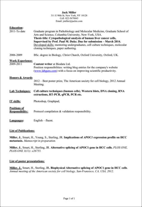 computer science internship resume sle computer science internship resume template business