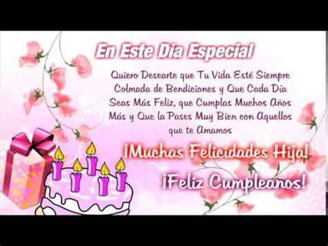 imagenes musicales de cumpleaños a una hija felicitaciones de cumplea 241 os para una hija youtube