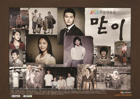 dramafire official website 187 the firstborn 187 korean drama