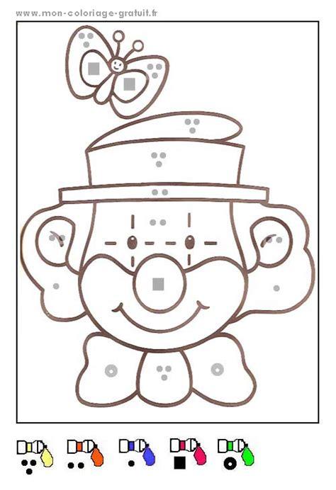 Coloriage Gratuit Poisson Clown L