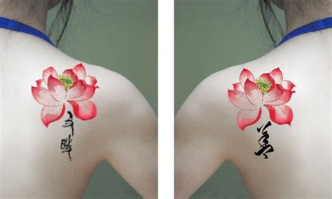 chinese flower tattoos shoulder lotus cursive calligraphy wisdom