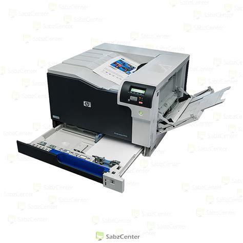 Printer Hp Laser Z by سبزسنتر Gt Gt بررسی قیمت و مشخصات فنی Hp Color Laser Cp5225