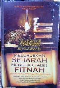 Buku Kitab Meluruskan Sejarah Menguak Tabir Fitnah Pustaka Sahifa meluruskan sejarah menguak tabir fitnah
