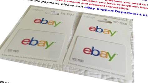drake in the morning car sale scam uses ebay gift cards to steal your cash andy wise - Ebay Gift Card To Cash