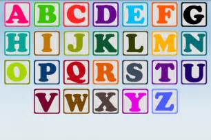 abc alphabet free download clip art free clip art on