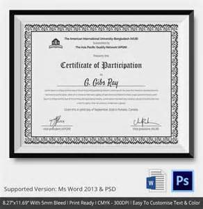 participation certificate template participation certificate template 14 free word pdf