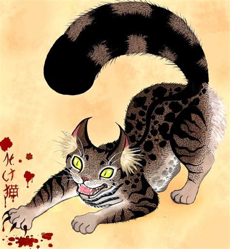 bakeneko by savagepassion666 on deviantart