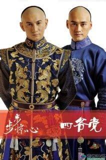bu bu jing qing starts filming and alternate ending nicky wu a battle of wits bu bu jing xin bbjx 吴奇隆