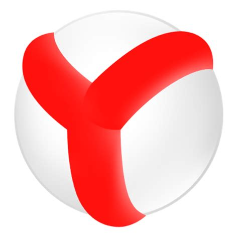 yandex browser logo png