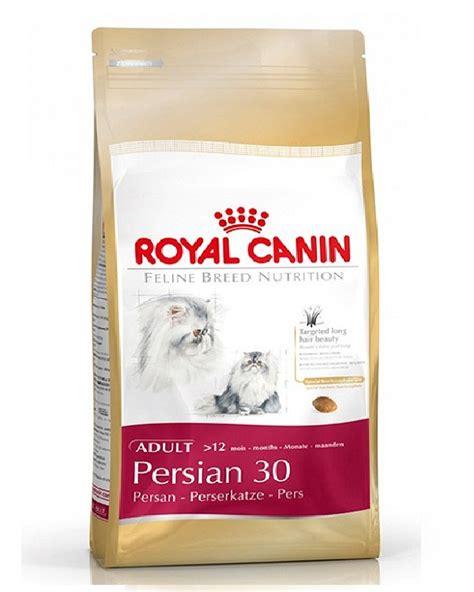 Makanan Kucing Royal Canin Kitten 2kg royal canin cat food royal canin cat food in india