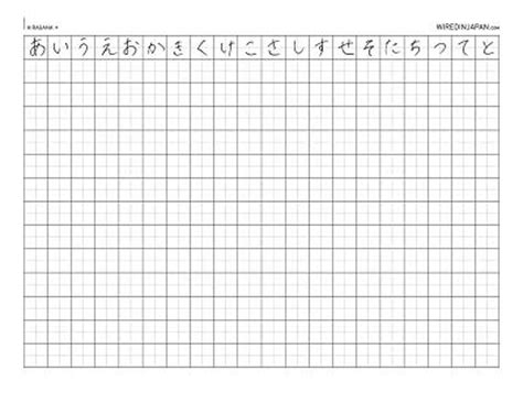 37 best images about hiragana practice on