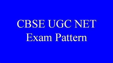 pattern of net exam 2016 cbse ugc net exam jrf pattern youtube