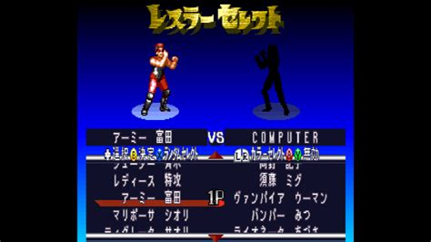 emuparadise upload super fire pro wrestling queen s special japan rom